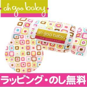ah goo baby アーグーベイビー 低反発おむつ替えマット プラッシュパッド (Gumdrop) 出産祝い おむつ替えシート|natural-living