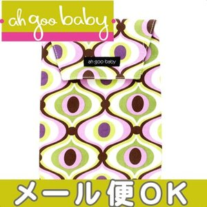 ah goo baby アーグーベイビー おむつポーチ The Diaper Pouch (Spa) おむつ入れ/ダイパーポーチ|natural-living
