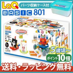 LaQ(ラキュー)は、たった7種類の小さな平面・立体・球体とあらゆる形に変化する、まったく新しい発想...
