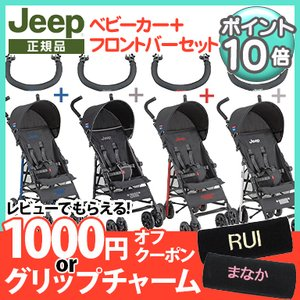 Jeep ジープ J is for Jeep Sport Standard スポーツスタンダード レッド+フロントバーセット