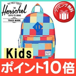 HERSCHEL(ハーシェル) HERITAGE kids ヘリテージ(キッズ) Primary リュックサック バックパック/塾/遠足/旅行用|natural-living