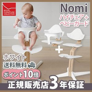 「nomi(ノミ)」とは人間工学を意味する「Ergonomic(エルゴノミック)」から由来したもの。...