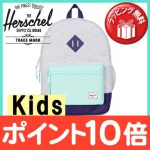 HERSCHEL(ハーシェル) HERITAGE kids ヘリテージ(キッズ) Light Grey Crosshatch リュックサック バックパック/塾/遠足/旅行用|natural-living