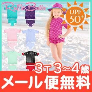 Ruffle Butts ラッフルバッツ 半袖 ラッシュガード 3T 3歳〜4歳 女の子 UPF50+/水着/紫外線対策/ベビー水着/キッズ水着|natural-living