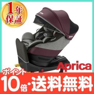 Aprica (アップリカ) クルリラ プラス Cururila+ ISOFIX バーガンディローズ チャイルドシート 回転式 リクライニング|natural-living