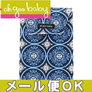ah goo baby アーグーベイビー おむつポーチ The Diaper Pouch (Blueberry) おむつ入れ/ダイパーポーチ|natural-living