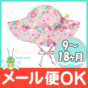 i play プリントハット Pink Dragonfly(ピンクドラゴンフライ) 9〜18ヵ月 キッズ用帽子 日焼け防止|natural-living