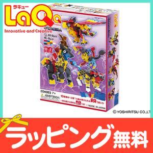 LaQ ラキュー ミスティカルビースト キメラ パーツ収納ケース付き 知育玩具 パズル ブロック l...