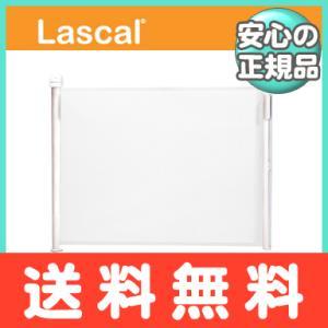 Lascal (ラスカル) キディガード アシュア (ホワイト) ベビーゲート ティーレックス|natural-living