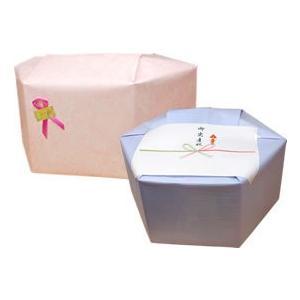 バンボをかわいくラッピングします。 箱に入っていますので、出産祝いなど、プレゼントにもおすすめです。...