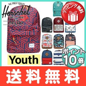 HERSCHEL(ハーシェル) HERITAGE Youth ヘリテージ(ユース) リュックサック バックパック/塾/遠足/旅行用|natural-living