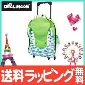 デグリンゴス DEGLiNgoS トロリーバッグ わにのアリガトス キャリーバッグ|natural-living