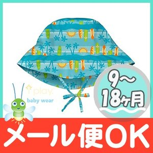 i play プリントハット Aqua Surfboard(アクアサーフボード) 9〜18ヵ月 キッズ用帽子 日焼け防止|natural-living
