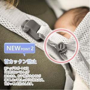 [最新] ベビービョルン 抱っこ紐 one kai air ワン カイ エアー メッシュ アンスラサイト [2年保証][SG基準]BabyBjorn ベビーキャリア 抱っこひも|natural-living|11