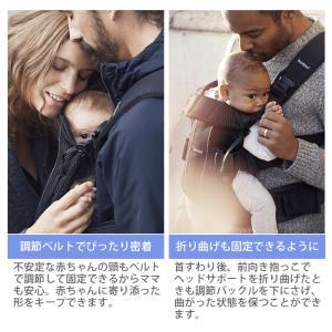 [最新] ベビービョルン 抱っこ紐 one kai air ワン カイ エアー メッシュ アンスラサイト [2年保証][SG基準]BabyBjorn ベビーキャリア 抱っこひも|natural-living|12