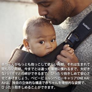 [最新] ベビービョルン 抱っこ紐 one kai air ワン カイ エアー メッシュ アンスラサイト [2年保証][SG基準]BabyBjorn ベビーキャリア 抱っこひも|natural-living|05