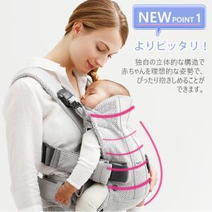 [最新] ベビービョルン 抱っこ紐 one kai air ワン カイ エアー メッシュ アンスラサイト [2年保証][SG基準]BabyBjorn ベビーキャリア 抱っこひも|natural-living|07