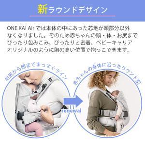 [最新] ベビービョルン 抱っこ紐 one kai air ワン カイ エアー メッシュ アンスラサイト [2年保証][SG基準]BabyBjorn ベビーキャリア 抱っこひも|natural-living|08