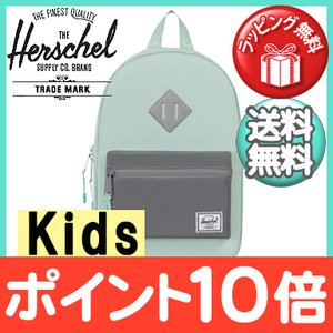 HERSCHEL(ハーシェル) HERITAGE kids ヘリテージ(キッズ) Yucca/Reflective Rubberk リュックサック バックパック/塾/遠足/旅行用|natural-living