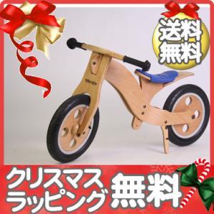 ウッディバイク Woody Bike アッシュ お子様用バイク バランスバイク