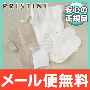 PRISTINE (プリスティン) 布ナプキン スターターキット|natural-living