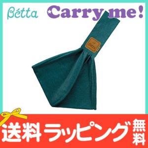 ベッタ (Betta) 新キャリーミー!プラス ...の商品画像