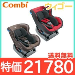 サイドプロテクションα×エッグショック ダブルの安心で赤ちゃんを守る新生児対応チャイルドシート。  ...