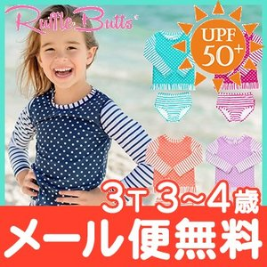 Ruffle Butts ラッフルバッツ 長袖 ラッシュガード 3T 3歳〜4歳 女の子 ロングスリーブ 水着 女の子 ベビー キッズ|natural-living