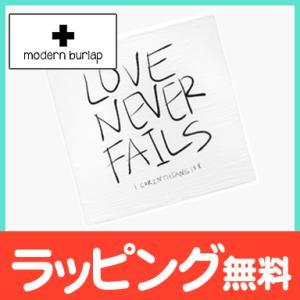 Modern Burnlap モダンバーラップ モノクロモスリンスワドル LOVE NEVER FAILS おくるみ オーガニックコットン|natural-living