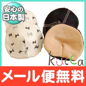 kucca クッカ オーガニック母乳パッド Rカラー(撥水布なし) natural-living