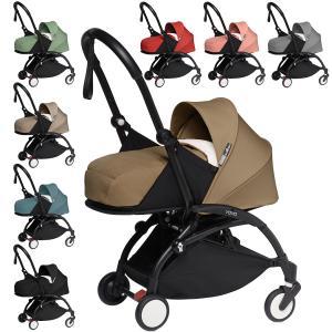 ベビーゼン ヨーヨーツー YOYO2 ベビーカー ゼロプラス シックスプラス ブラックフレーム ba...