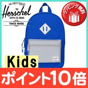 HERSCHEL(ハーシェル) HERITAGE kids ヘリテージ(キッズ) Surf The Web Reflective リュックサック バックパック/塾/遠足/旅行用 natural-living