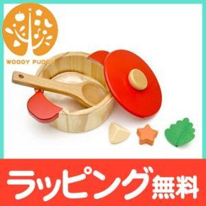ウッディプッディは神戸発の木製オリジナルおもちゃを作っています。 お子様の視点から考えられたおもちゃ...