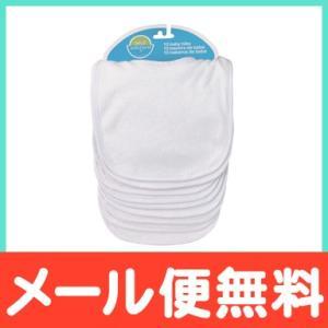 Neat Solutions (ニートソリューションズ) インファント ビブ10枚入 ホワイト 乳児用よだれかけ マジックテープ式 エプロン|natural-living