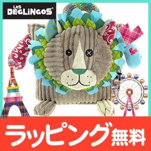 デグリンゴス DEGLiNgoS バックパック らいおんのジュレクロス リュックサック|natural-living