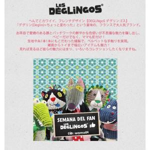 デグリンゴス DEGLiNgoS バックパック らいおんのジュレクロス リュックサック natural-living 05