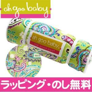 ah goo baby アーグーベイビー 低反発おむつ替えマット プラッシュパッド (Bloom) 出産祝い おむつ替えシート|natural-living