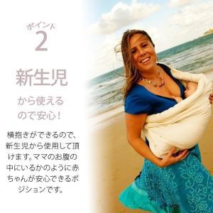 ババスリング [最新モデル][新生児] ベビースリング/抱っこひも キリムエンブロイドリーネイビー babaslings [正規品] [1年保証]|natural-living|05