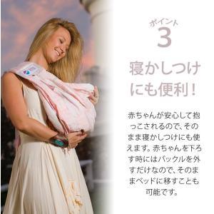 ババスリング [最新モデル][新生児] ベビースリング/抱っこひも キリムエンブロイドリーネイビー babaslings [正規品] [1年保証]|natural-living|06