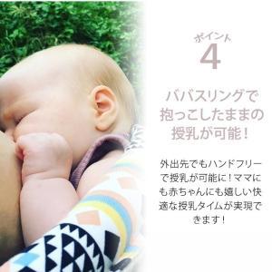 ババスリング [最新モデル][新生児] ベビースリング/抱っこひも キリムエンブロイドリーネイビー babaslings [正規品] [1年保証]|natural-living|07