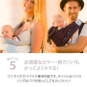 ババスリング [最新モデル][新生児] ベビースリング/抱っこひも キリムエンブロイドリーネイビー babaslings [正規品] [1年保証]|natural-living|08