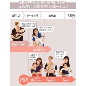 ババスリング [最新モデル][新生児] ベビースリング/抱っこひも キリムエンブロイドリーネイビー babaslings [正規品] [1年保証]|natural-living|10