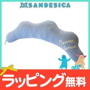 サンデシカ 妊婦さんのための抱きまくら (くも型) ブルー 抱き枕 授乳クッション ベビーピロー|natural-living