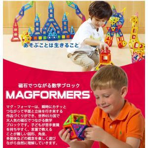 ボーネルンド マグフォーマー アドバンス マイハウスセット 42 ジムワールド社 マグネット ブロック 磁石 パズル 知育玩具 BorneLund|natural-living|05
