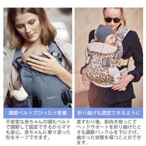 [最新] ベビービョルン 抱っこ紐 one kai ワン カイ クラシックデニム [2年保証][SG基準] BabyBjorn ベビーキャリア 抱っこひも|natural-living|11