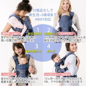 [最新] ベビービョルン 抱っこ紐 one kai ワン カイ クラシックデニム [2年保証][SG基準] BabyBjorn ベビーキャリア 抱っこひも|natural-living|12
