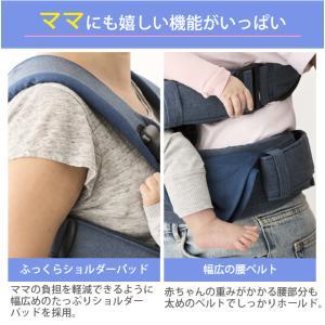 [最新] ベビービョルン 抱っこ紐 one kai ワン カイ クラシックデニム [2年保証][SG基準] BabyBjorn ベビーキャリア 抱っこひも|natural-living|15