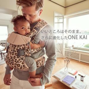 [最新] ベビービョルン 抱っこ紐 one kai ワン カイ クラシックデニム [2年保証][SG基準] BabyBjorn ベビーキャリア 抱っこひも|natural-living|04