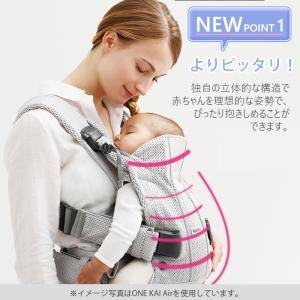 [最新] ベビービョルン 抱っこ紐 one kai ワン カイ クラシックデニム [2年保証][SG基準] BabyBjorn ベビーキャリア 抱っこひも|natural-living|07