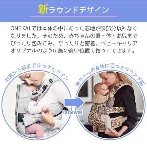 [最新] ベビービョルン 抱っこ紐 one kai ワン カイ クラシックデニム [2年保証][SG基準] BabyBjorn ベビーキャリア 抱っこひも|natural-living|08